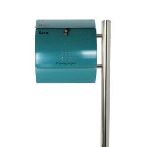 【クーポンで最大2,000円OFF!!】【郵便 ポスト】スタンド型 鍵付き 郵便受け おしゃれ 人気メールボックスプレミアムステンレスグリーン緑色ポストpm281s-pm039