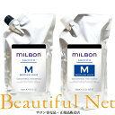 グローバル ミルボン スムージング シャンプー M 1000ml スムージング トリートメント M 1000g 詰替用セット【MILBON…