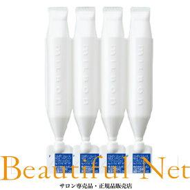 グローバル ミルボン スムース NO.4 ウィークリーブースター ファインヘア 9g×4本 トリートメント【MILBON】