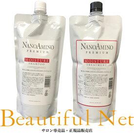 ナノアミノ プレミアム モイスチャー シャンプー トリートメント 500ml 500g 詰替用セット ニューウェイジャパン