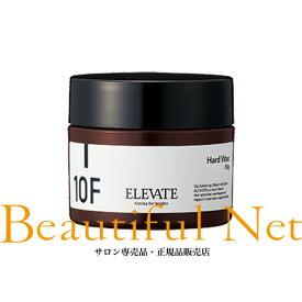 デミ エレベート ハードワックス 10F 85g [DEMI ELEVATE] メンズ ヘア デザイン スタイリング