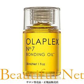 オラプレックス No.7 ボンディングオイル 30ml【OLAPLEX】洗い流さないアウトバス トリートメント
