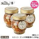 【3個セット】マイハニー 【低GI食品】 ナッツの蜂蜜漬け L(200g) ナッツ はちみつ漬け アカシアハニー MY HONEY 誕生…