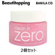 【送料無料】バニラコクリーンイットゼロクレンジングバームオリジナル180ml/大容量