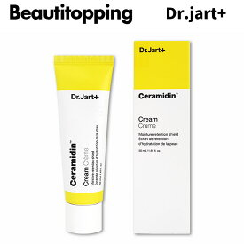 【Dr.Jart+】ドクタージャルト NEW セラミド セラマイディン クリーム トラブルケア Ceramidin Cream 50ml スキンケア 高保湿 正規品 韓国コスメ