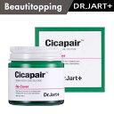 【Dr.Jart+】ドクタージャルト シカペア リカバー NEW 第2世代 55ml Cicapair Re-Cover recover 微細粉塵カット UVカット 回復カバーク…
