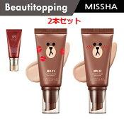 【MISSHA】ミシャラインフレンズパーフェクトカバーBBクリーム定番BBクリーム長年愛されているBB韓国コスメ