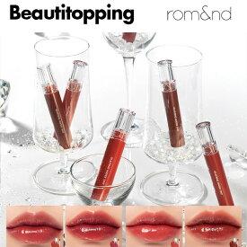 【rom&nd/ロムアンド】グラスティング ウォーター ティント 4g GLASTING WATER TINT 口紅 リップスティック ティント 韓国コスメ