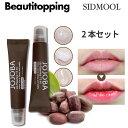 【2本セット】新商品【SIDMOOL】シドムル ホホバリップエッセンス 13ml*2本 高保湿 JOJOBA Lip Essence リップ リップ…
