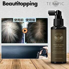 楽天SS 【TERAPIC】テラピック プレミアムトタルヘアトニック Premium Total Hair Tonic (150ml) 脱毛ケア クーリング 頭皮トラブル キュティクル改善 抗酸化 ハーブ 角質ケア 乾燥 脱毛 頭皮ケア メントール ヘアスプレー ヘアセラム 特許 韓国コスメ