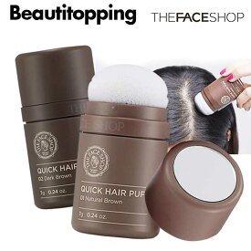 新商品【THE FACE SHOP】ザ フェイスショップ クイックヘアパフ 7g Quick Hair Puff ヘアライン 増毛 ヘアファンデーション パフ 白髪隠し 白髪かくし 白髪対策 韓国コスメ
