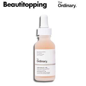 【The Ordinary】ジオーディナリー ラクティクアシッド5% + HA (30ml) Lactic Acid 5% + HA 乳酸 美容 スキンケア 美肌 美容液 カナダ発 ガラクトミセス カナダコスメ 海外通販