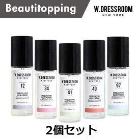 2本セット【W.DRESSROOM】ドレス&リビング Dress & Living Clear Perfume クリア パフューム 70ml 気になる香りに!毎日洗濯したような感じ!ギフト プレゼント 記念日 女性 誕生日 韓国コスメ