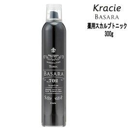 バサラ702 薬用スカルプトニック <300g> クラシエ Kracie 頭皮ケア 汗臭 フケ かゆみ メンズコスメ
