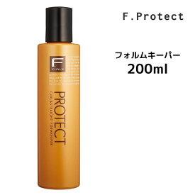 フィヨーレ Fプロテクト フォルムキーパー 200ml ボトル