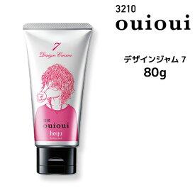 【今すぐクーポン配布中】ホーユー ミニーレ ウイウイ デザインクリーム7 80g hoyu ouioui