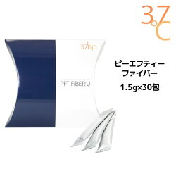 37℃サプリメントピーエフティーファイバー<45g>パウダースティックタイプ(1.5g×30包)サプリメントダイエット糖質制限