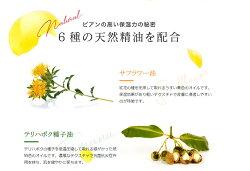【3月中旬〜下旬入荷】【送料無料】ビアン15スキンオイル15ml鼻炎花粉ハウスダストなどによる鼻水・鼻づまりに【bien】