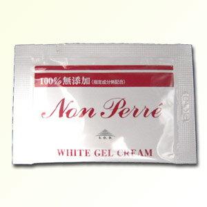 ノンペレール ホワイトジェルクリーム<オールスキンタイプ>100円サンプル【お一人様1回限り、5つまで】【送料無料】
