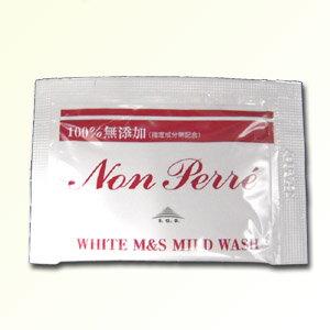 ノンペレール ホワイトM&Sマイルドウォッシュ<オールスキンタイプ>100円サンプル【お一人様1回限り、5つまで】【送料無料】
