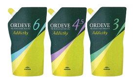 選べる3種類 ミルボン ORDEVE Addicthy オルディーブ アディクシー オキシダン 第2剤 1000ml