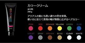 資生堂 カラーミューズ バイ プリミエンス カラークリーム 240g 全12色 COLORMUSE