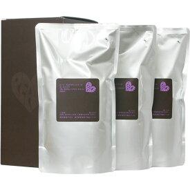 アリミノ ピース プロデザインシリーズ  カール ミルク(チョコレート)chocolate / 200mL×3個入り リフィル 【あす楽】