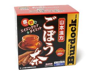 山本漢方 ごぼう茶 168ティーバッグ 3g×28包×6袋 ノンカフェイン 100% 遠赤焙煎 皮ごと 食物繊維 健康茶 ゴボウ茶 牛蒡茶 お茶 ティーパック お茶