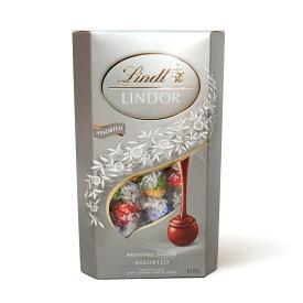 リンツ リンドール シルバー アソートチョコレート 600g 4種類 Lindt LINDOR Silver Assort