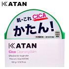 【あす楽 即日発送】KATAN シカ クレンジングバーム cica cleansing balm 【100g】