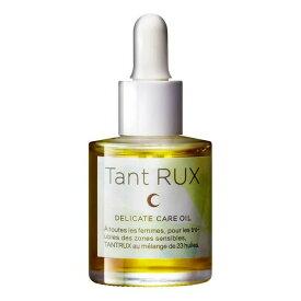タントリュクスオイル 30ml 正規品 Tant RUX 女性のためのデリケートオイル 天然由来精油100%