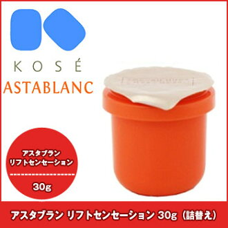 Kose acetabulum lift sensation 30 g refill / liquid cream beauty essence firm bouncy kose astablanc