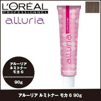 Salon monopoly loreal alluria lumitoner for exclusive use of the L'Oreal Alou rear Lumi toner 90 g Mocha 6 / hair color color agent one drug pro for business use