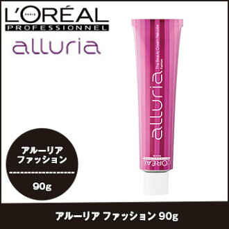 loreal alluria fashion for exclusive use of all 90 g of L'Oreal Alou rear fashions 76 colors (the first half) of / hair color colors agent one drug pro for business use
