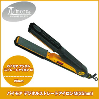 Pima digital straight iron M (25 mm) / straight hair straighteners Salon monopoly damage mitigation paimore p more