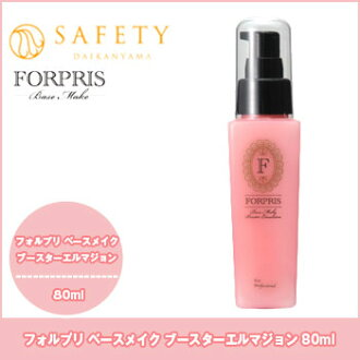 Treatment permanent hair safety forpris which セフティフォルプリベースメイクエルマジョン 80 ml / safety hair care does not wash away