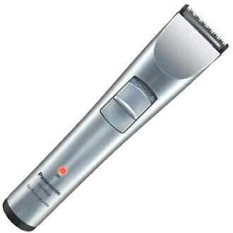 Panasonic Pro trimmer ER-PA 10-S