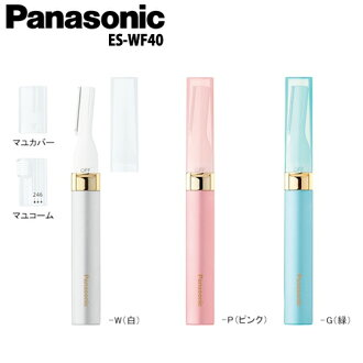 Shaver ES-WF40 for the Panasonic feh Rie face