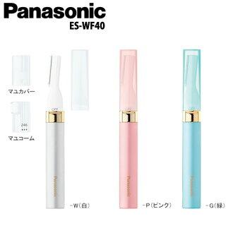 Panasonic Panasonic Ferrier for face Shaver ES-WF40 [ubu毛, mukena]