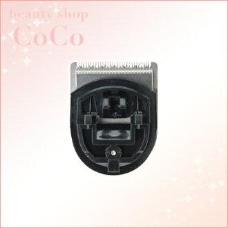 Osaka brush code resprotrimmer EXT-4800 blade