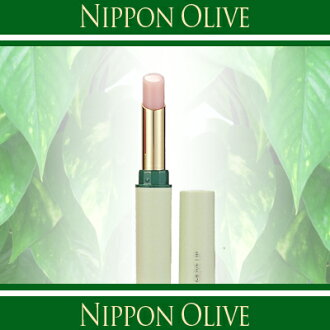Japan olive olive Manon olive lip