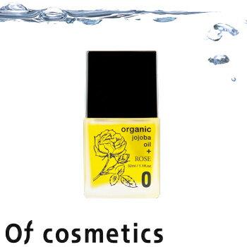オブコスメティックス オブ ホホバオイル 0-RO ローズ 32ml【of cosmetics】