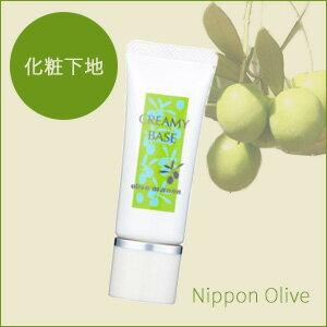 【棚卸し期間全品ポイント2倍】日本オリーブ オリーブマノン クリーミィベース 25g SPF28 PA++【化粧下地】