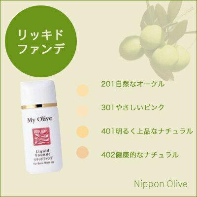 【棚卸し期間全品ポイント2倍】日本オリーブ マイオリーブ リキッドファンデ SPF11 PA++ 30ml