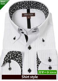 ワイシャツ おしゃれ ボタンダウン 白 長袖 yシャツ ドレスシャツ クールビズ 白 メンズ 安い ボタンダウンシャツ ビジネス シャツ ドゥエボットーニ カッターシャツ メンズシャツ 制服 結婚式/ホワイト 白 ブラック 黒 柄 花 39-81/41-83/43-85/45-86/WHT-053/長袖 スマート