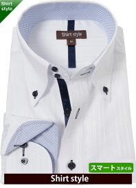 ワイシャツ おしゃれ ボタンダウン 白 長袖 yシャツ ドレスシャツ クールビズ 白 メンズ 安い ボタンダウンシャツ ビジネス シャツ ドゥエボットーニ カッターシャツ メンズシャツ 制服 結婚式/ホワイト 白シャツ ブルー 青 39-81/41-83/43-85/45-86/WHT-055/長袖 スマート