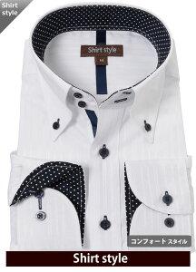ワイシャツ おしゃれ ボタンダウン 白 長袖 yシャツ ドレスシャツ クールビズ 白 メンズ 安い ボタンダウンシャツ ビジネス シャツ ドゥエボットーニ カッターシャツ メンズシャツ 制服 結婚