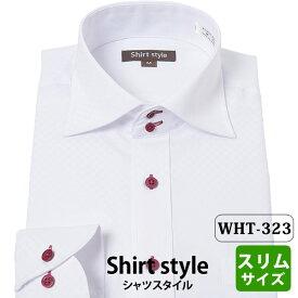 ワイドカラー ワイシャツ 長袖 ドレスシャツ クールビズ スリム 白 メンズ 安い ワイドカラーシャツ ビジネス おしゃれ ドゥエボットーニ 襟高ワイシャツ ドレスシャツ カッターシャツ ビジネスシャツ/WHT-323 S 37-79 M 39-81 L 41-83 LL 43-85 3L 45-86 2枚以上で送料無料