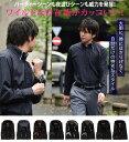Yシャツ 黒 ワイシャツ 黒 カッターシャツ 黒 ドレスシャツ ホスト 結婚式 襟高 ドゥエボットーニ ブラック 黒 ストラ…