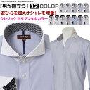 ワイシャツ クレリックシャツ クレリック ボタンダウンシャツ ドゥエボットーニ ストライプ ノーネクタイ